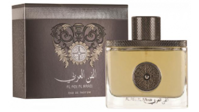 Al Fen al arabi silver version