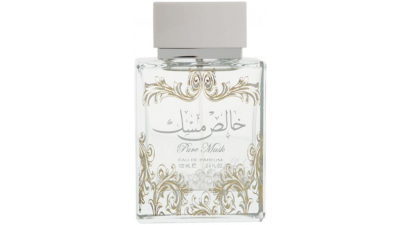 Khalis or pure musk